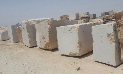 Perlino blocks